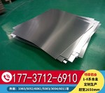 平頂山鋁母線用1070鋁板廠家價格