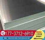 6061超寬鋁板價格