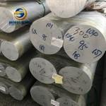 大直径AlCuMg1耐磨模具铝棒