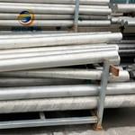 低鉛鋁棒6262b-T6廠家批發