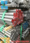 2A12-T4鋁棒大廠GB/標準