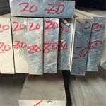 供應6063鋁棒  鋁方棒現貨
