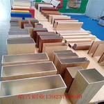 鋁合金工業方管鋁方通鋁型材