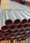 2A12鋁管外徑8毫米直線度