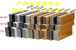 木紋鋁方通廠家