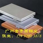 廣東包柱鋁單板