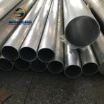 5052-H32拉伸鋁管