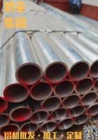 6A02-o无缝管6A02铝管壁厚定制
