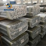 进口5052耐酸腐蚀铝合金棒
