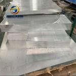 Fortal鋁板塑膠模具適用料