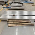 6061-T651預拉伸鋁板