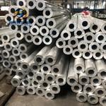 現貨批發7075冷拔鋁管 7075擠壓管