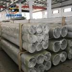 国标6063-T5喷砂氧化铝管