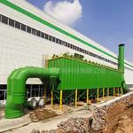 大型布袋除尘器铸造厂环保除尘器
