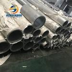 铝管工厂 7075挤压管 7075无缝管