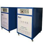 佛山冷水機 冷凍機生產廠家推薦