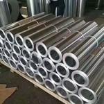 現貨供應1060鋁卷保溫鋁卷鋁帶