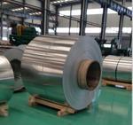 鋁卷板一噸多少錢