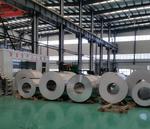保溫鋁皮生產廠家