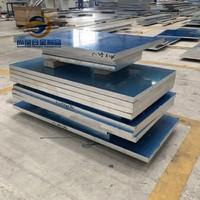 7N11-T651熱處理強化鋁板