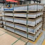 制冷裝置鋁板ALmg5