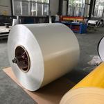 聚酯氟碳5083/5052彩色喷涂铝板