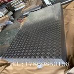 五条筋国标压花铝板