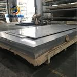 进口2014锻铝合金板