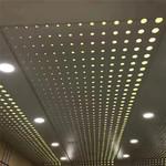 廣東衝孔鋁板生產廠家
