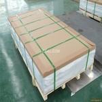 1060覆膜铝板 徐州铝板厂家