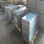 6061鋁排 6061厚鋁條切割