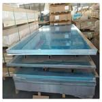 电厂保温铝板 保温铝卷板
