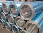 国标5052铝卷带 进口拉伸铝板