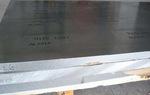 7050鋁板高韌性可熱處理材料