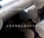 國標6063鋁管鋁合金擠壓管無縫管