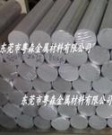 現貨國標6063大直徑鋁管厚壁鋁管