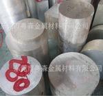 超大直徑6061φ600鋁棒零切鋁圓柱