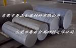 鋁棒7050鋁合金棒超硬大直徑鋁棒