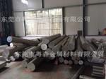 國鑫2A12國標鋁棒擠壓耐磨鋁圓棒
