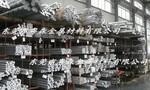 现货国标6061铝排超厚铝排零切