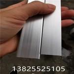 H型材料表面氧化电泳喷粉木纹