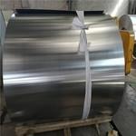 O态5083氧化铝带 拉伸防腐蚀铝带