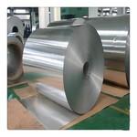 抗腐蝕鋁帶 油箱 油管專用鋁帶