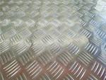 6061合金彩涂鋁卷板.