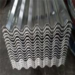 合金花紋鋁卷板/合金花紋鋁卷板一覽表