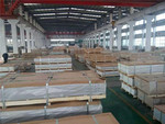 防銹鋁板/防銹鋁板廠