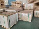 5052防滑铝板厂