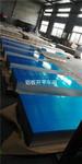 5083鋁棒廠