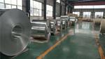 3003合金鏡面鋁板.
