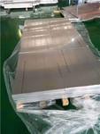 5052合金噴涂鋁板價格表